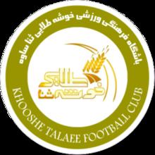 Khooshe Talaei Saveh team logo
