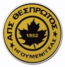 Thesprotos team logo