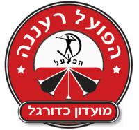 Hapoel Raanana team logo
