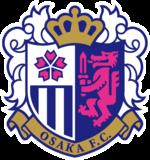 C-Osaka team logo