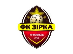 Zirka Kirovograd team logo