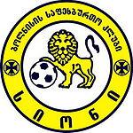 Sioni Bolnisi team logo