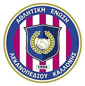 Kalloni AEL team logo