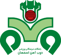 Zob Ahan team logo