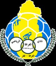 Al-Gharafa team logo