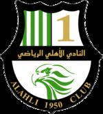 Al-Ahli Doha team logo